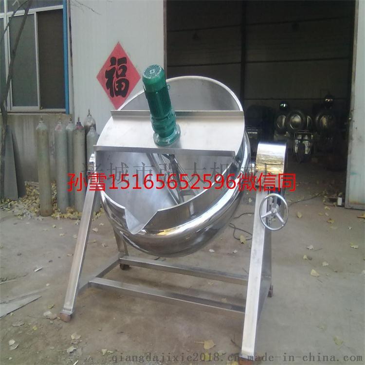 强大机械休闲食品可定制夹层锅45254552