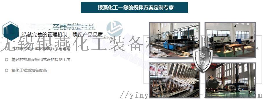 无锡银燕定制双轴搅拌机 分散搅拌机85904345
