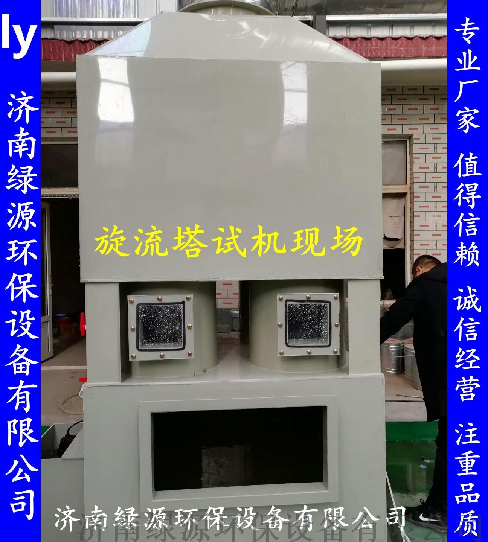 喷淋塔 定做pp喷淋塔 废气处理专用喷淋塔58771702