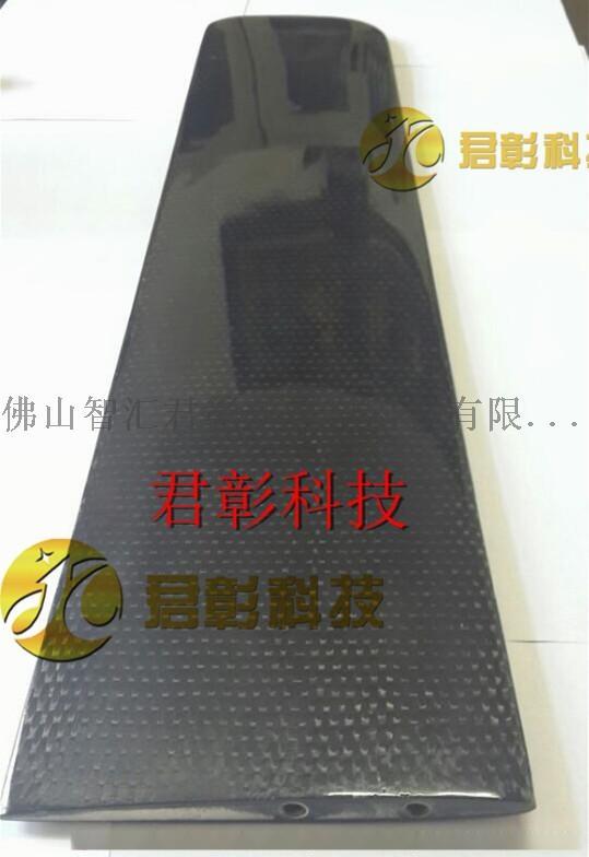 碳纤维机翼5.jpg