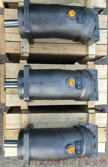 华德A7V160LV-1RPFOO小型液压泵764484302
