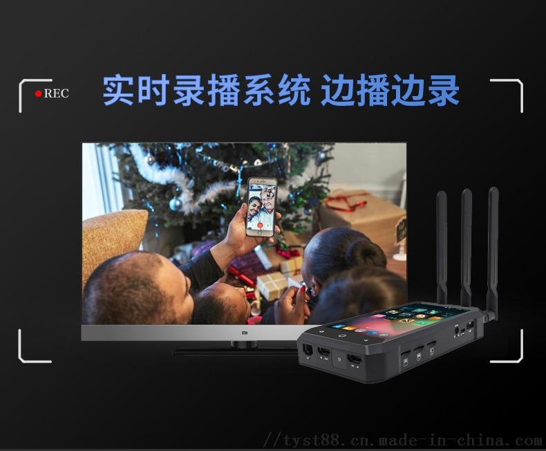 N8编码器12.jpg