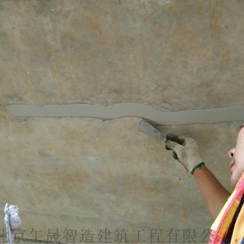 淮安裂缝修补胶厂家,环氧修补胶882857135