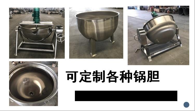 不锈钢夹层锅 玉米糊糊搅拌锅105538752