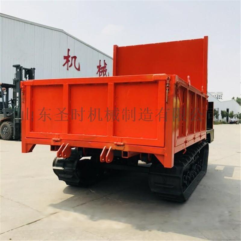 3吨履带式运输车 (28).jpg