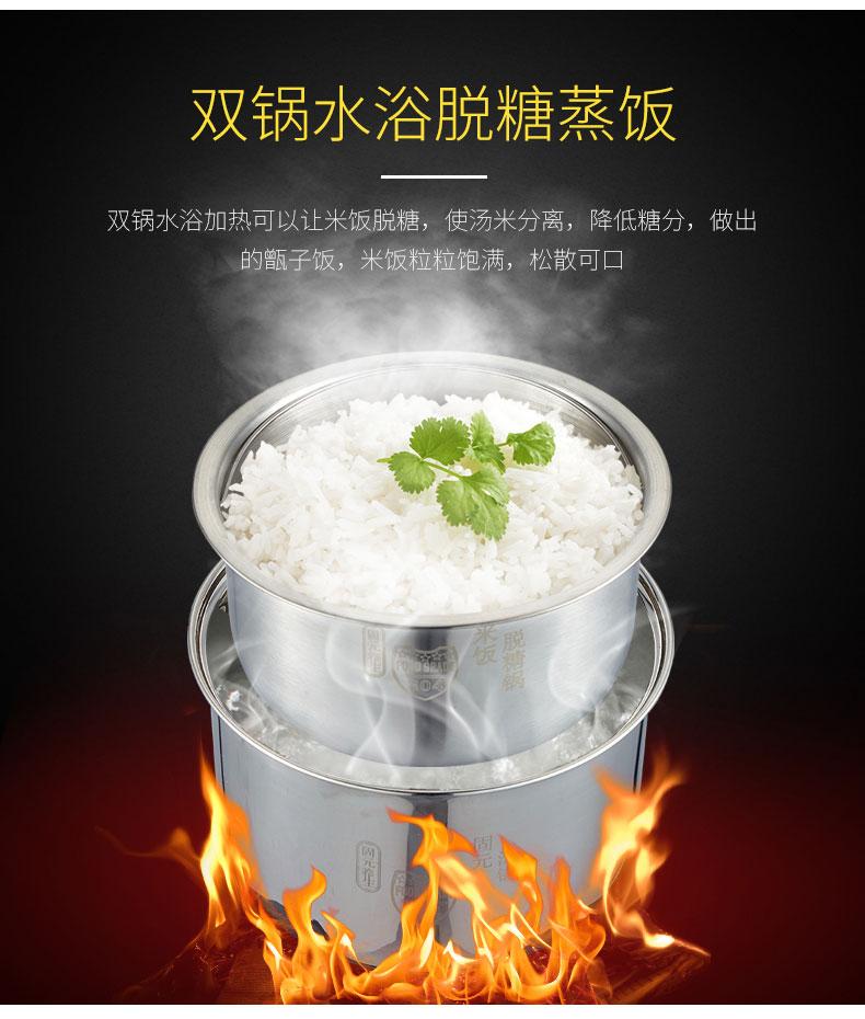 脫糖電飯煲詳情金_06.jpg