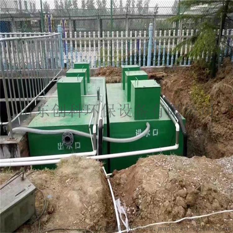 商場中心生活污水處理設備846309502