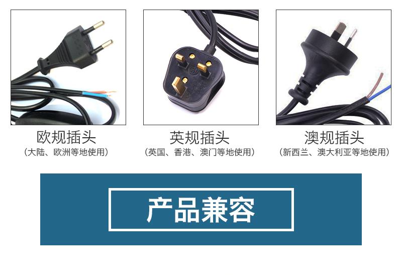 博世充电器ET-BC660-18V_04.jpg