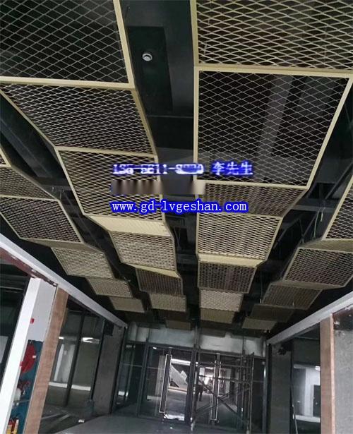 铝板网吊顶效果图 铝网格天花 铝板冲孔网价格.jpg