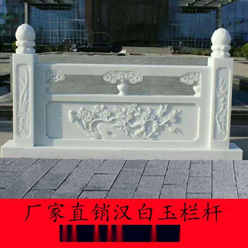 石栏杆8 - 副本 - 副本 (2).jpg