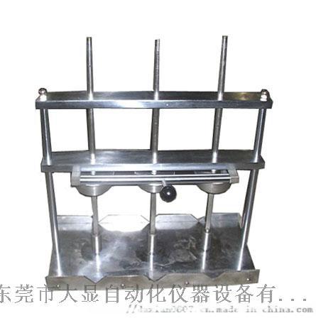 DX8416高、低温冲击器.jpg