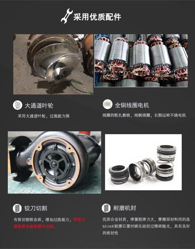 唐山污水泵  污水泵型号  潜水污水泵122654622