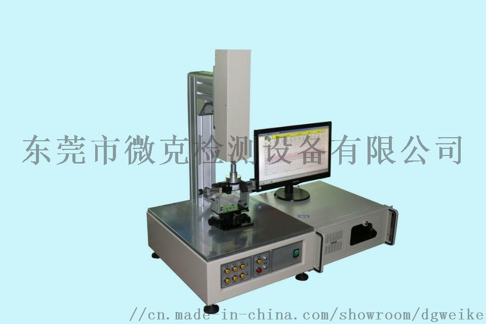 摄像头模组扭力试验机793530262
