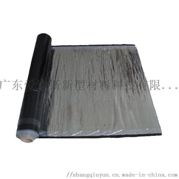 爱迪斯JRK三防一体防水防腐涂料HC-51919022605