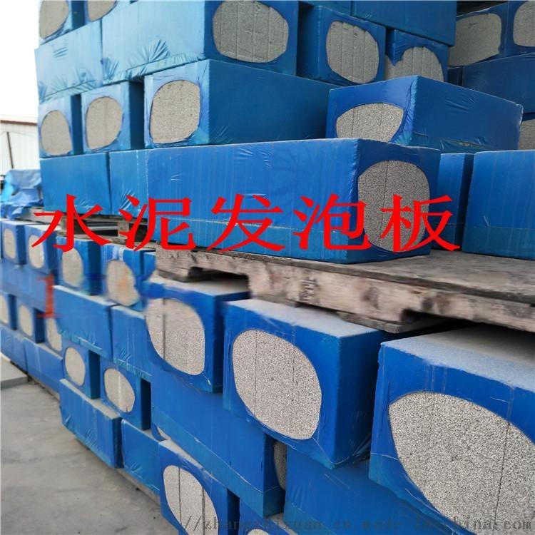 防火水泥发泡板外墙施工技术63466142
