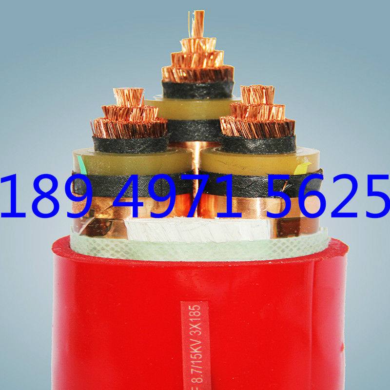 ZRC-YJY22-8.7/15KV-3*300 150mm2箱式變電站交聯電力電纜778897255