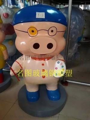 豬年吉祥物系列玻璃鋼卡通豬雕塑,大型玻璃鋼804515465