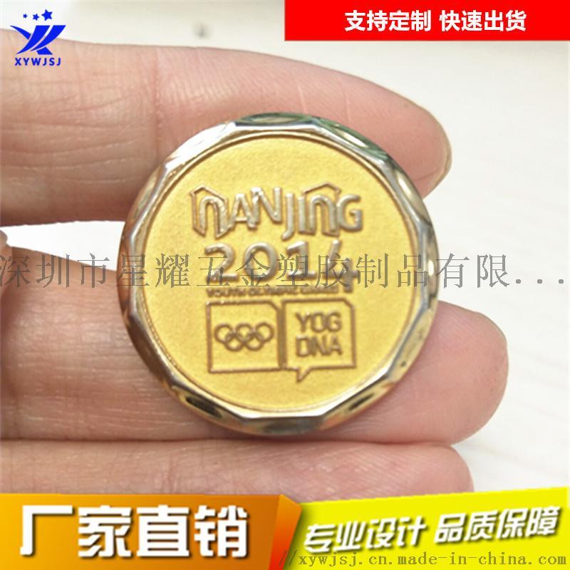 南京青奥会徽章定制2014运动会纪念徽章电镀金色804154365