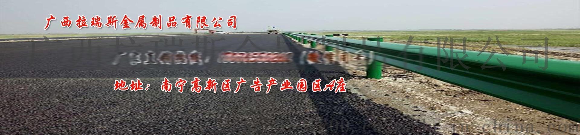 广西波形护栏厂家直销公路护栏78297385