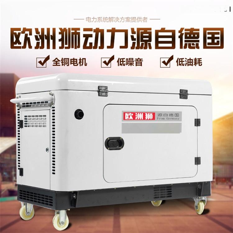 6kw柴油发电机 (1).jpg