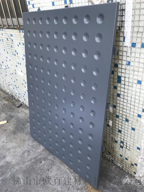 2.0厚造型铝单板 室内吊顶铝单板优质厂家97283055