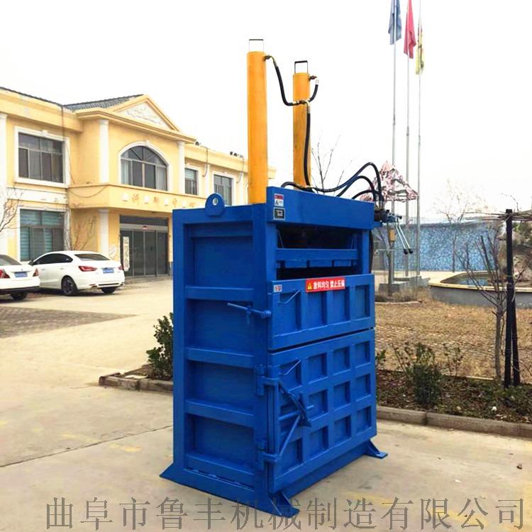 新品废纸皮打包机厂家97605062