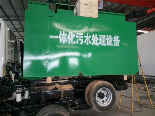 百色豬場污水處理設備廠家797128452