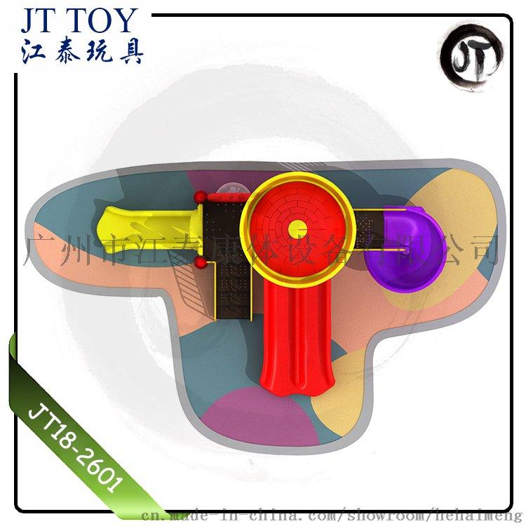 JT18-2601-2