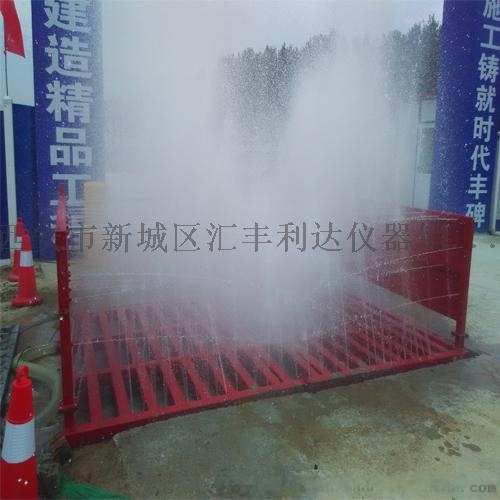 西安洗车台13891913067758784532
