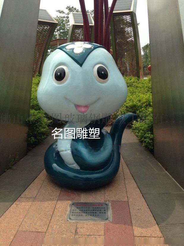廠家直銷玻璃鋼卡通豬雕塑擺件89386015