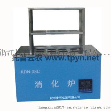 KDN-C型控温消化炉