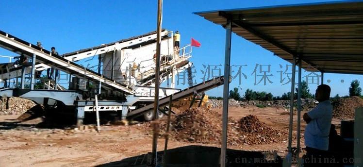 建筑垃圾破碎站 矿山破碎生产线 移动式破碎站72175702