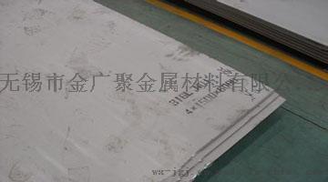 316L不锈钢热轧板不锈钢卷742439472