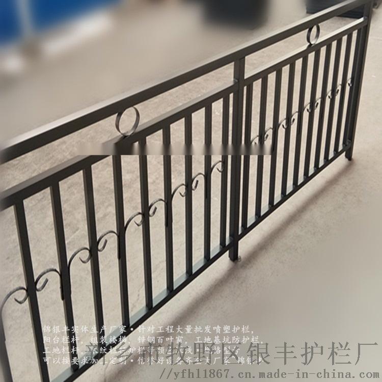 河南郑州阳台护栏|弧形阳台护栏|锌钢阳台护栏尺寸|53774492