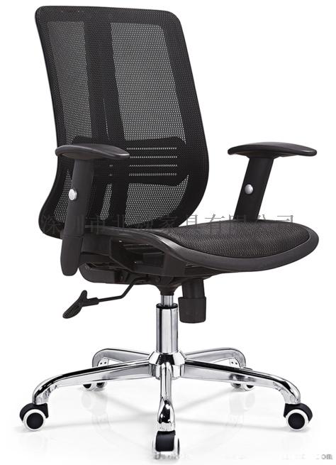 广东【现代办公椅*办公职员椅*办公椅子转椅】厂家95762495