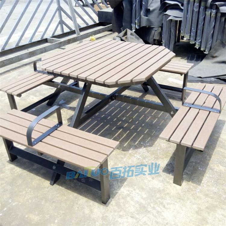户外桌椅50.jpg