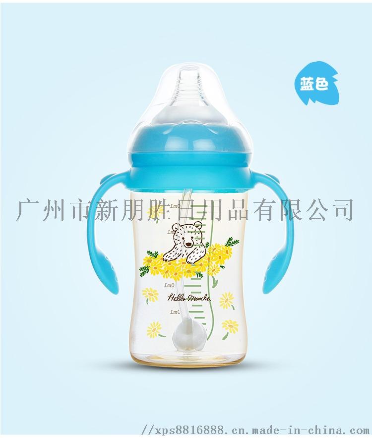 PPSU奶瓶--240ml_12.jpg