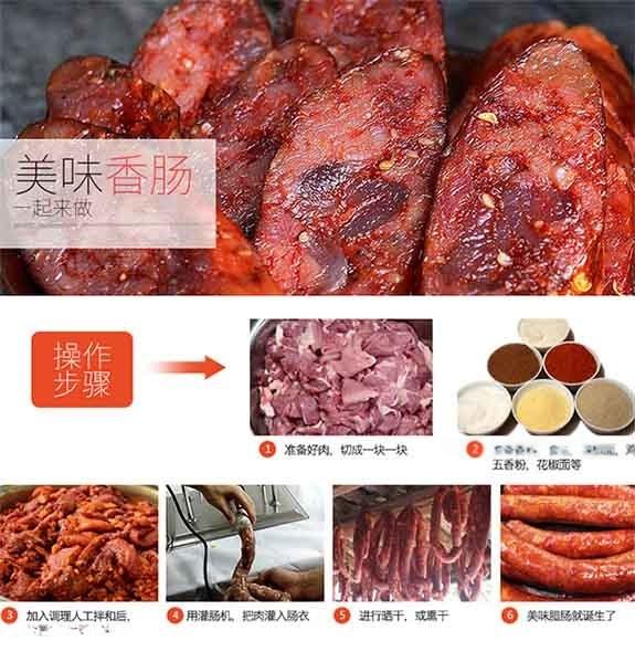 连续式香肠灌肠机 贵州香肠灌肠机45208652