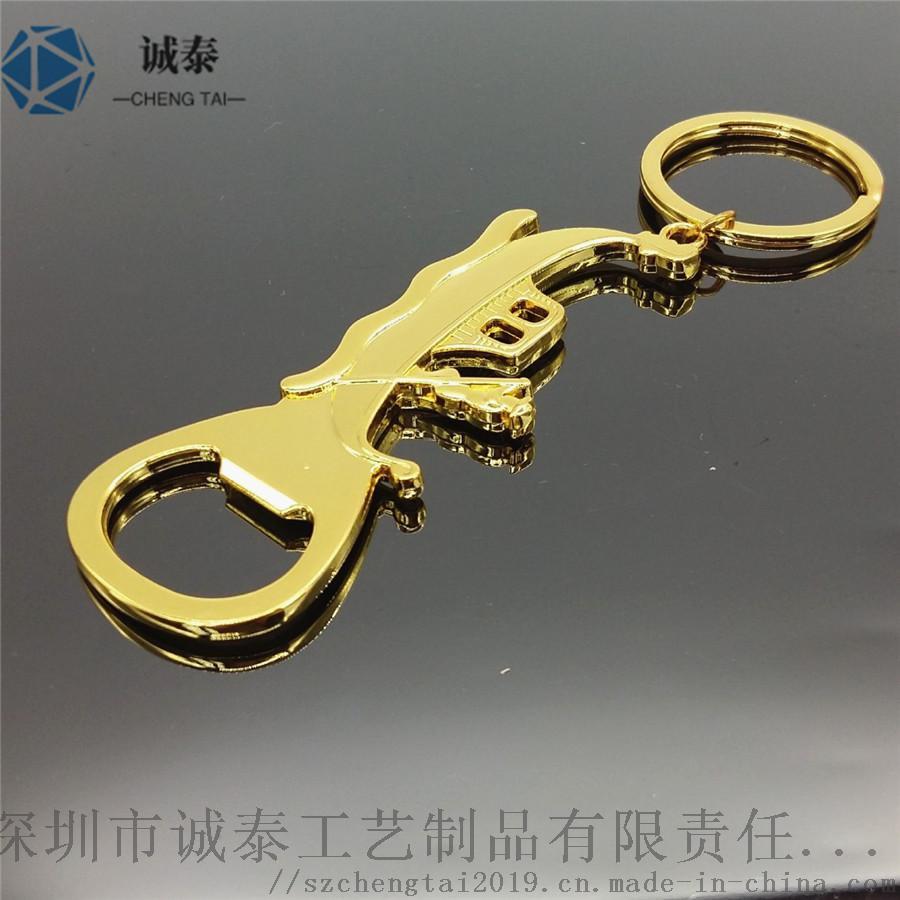 珍珠鎳鯊魚鑰匙扣合金鎖匙扣金屬鑰匙扣120954615