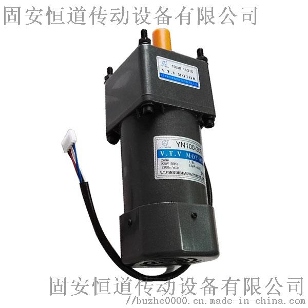 China-VTV-100mm-140-watt-220v-single-(3).jpg