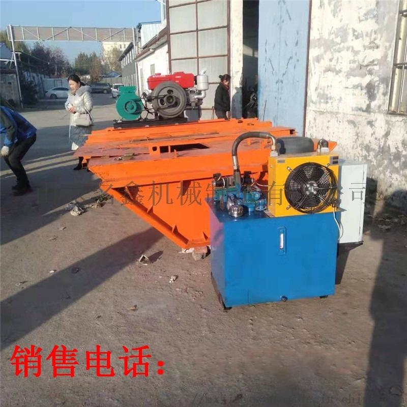 现浇农业灌溉设备 水渠成型机827073002