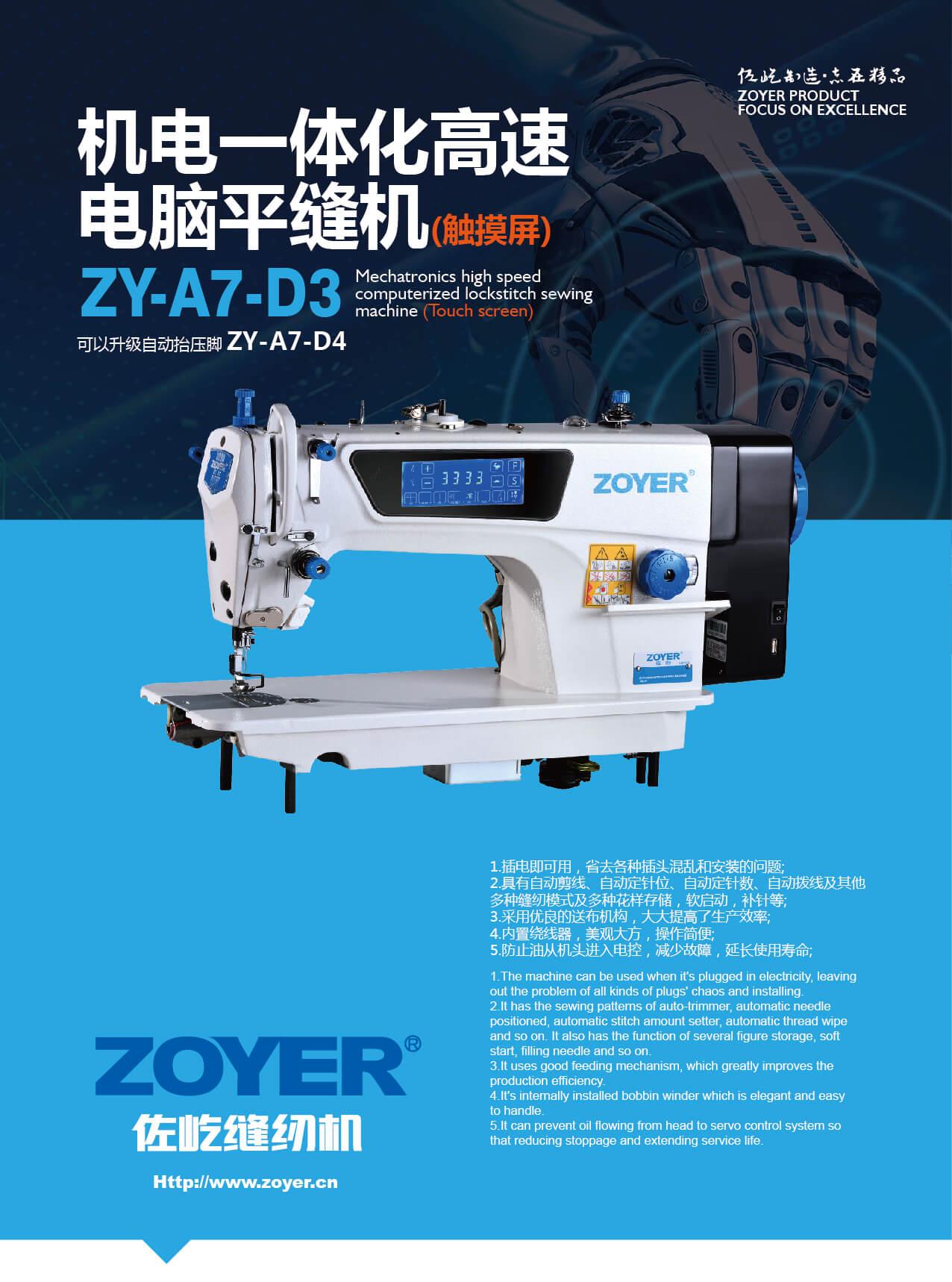 ZY-A5-A6-A (1).jpg