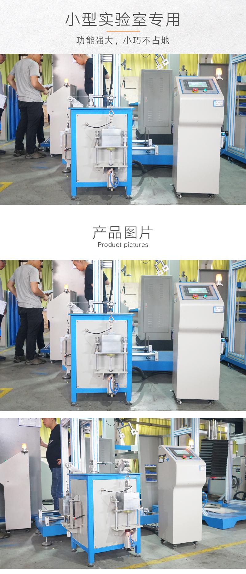 HD-F234-A滑板车刹车把手试验机 (4).jpg