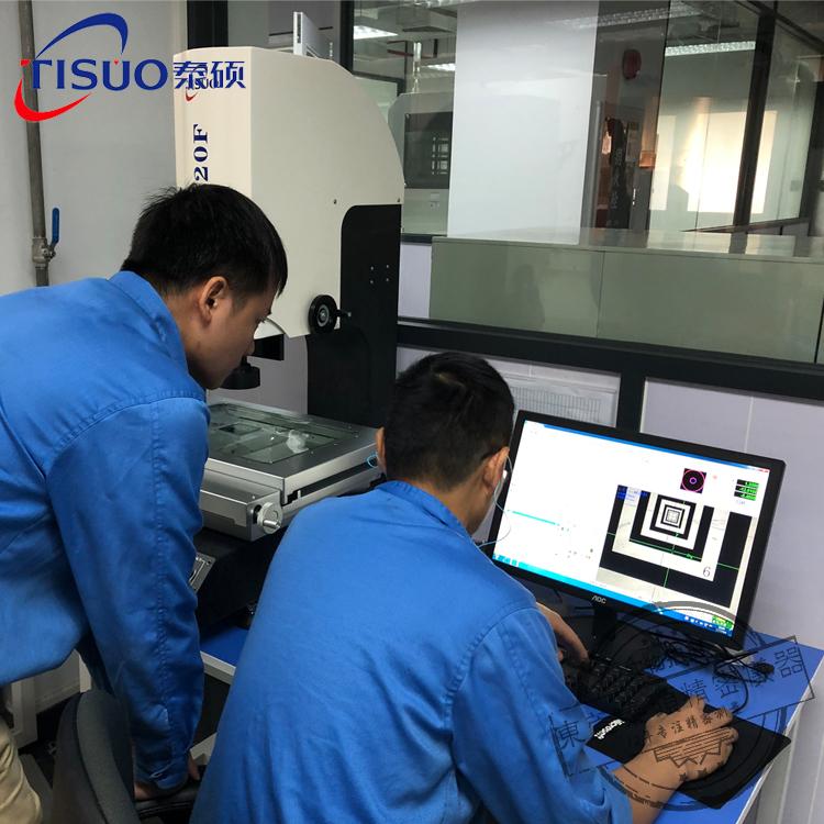 二次元影像测量仪2.5次元测量机871123285
