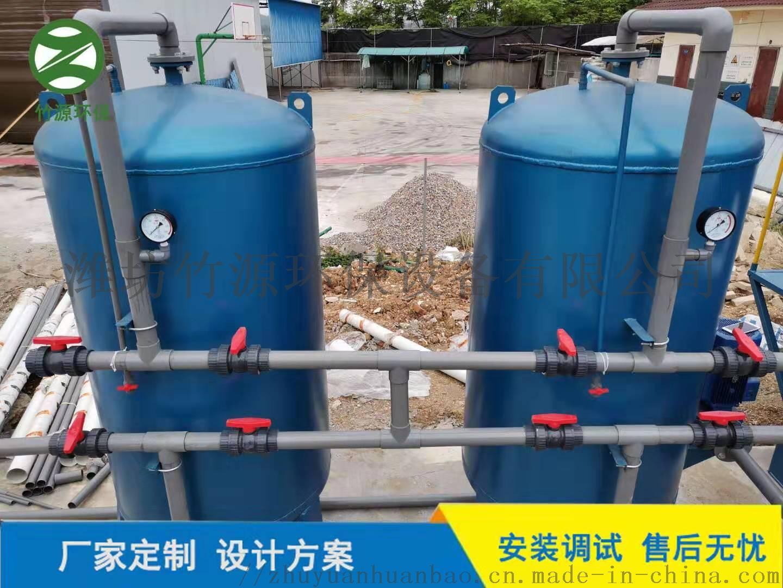 竹源供应 屠宰、养殖、食品加工污水处理设备竹源供应134101122