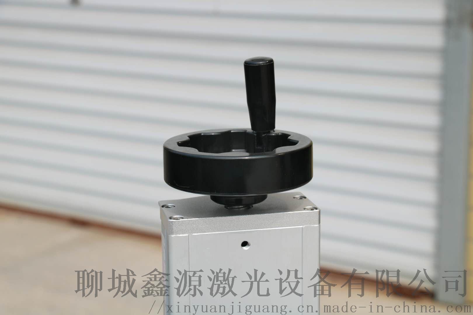 茶葉包裝商標雕刻機小型光纖鐳射打標機92857572