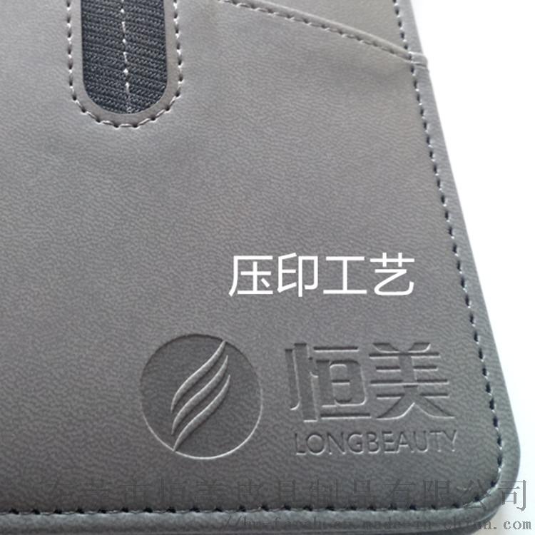 无线电充包IMG_20200516_161415.jpg