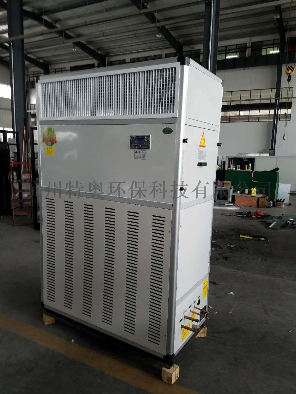 工业空调内机2.jpg