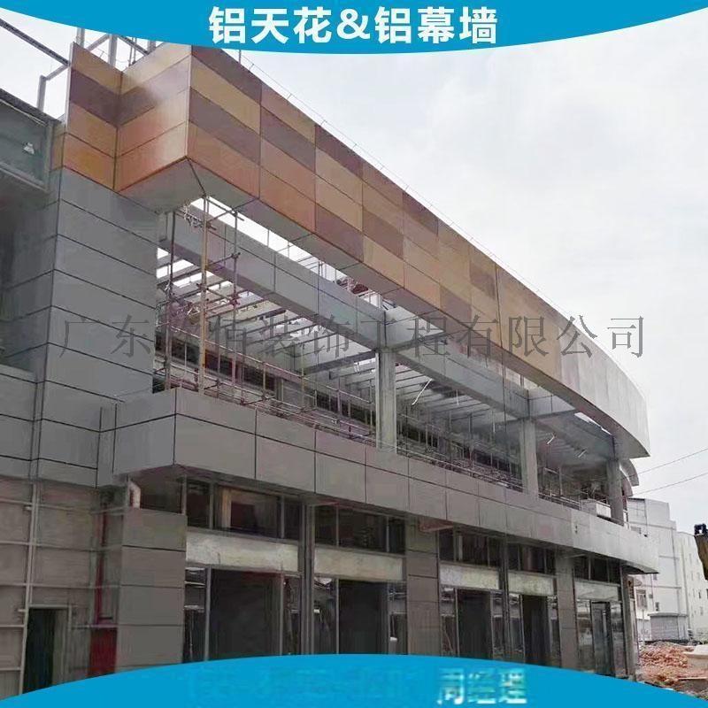 进口阿克苏氟碳漆铝板幕墙 美国PPG氟碳漆雨棚装饰铝单板101450565
