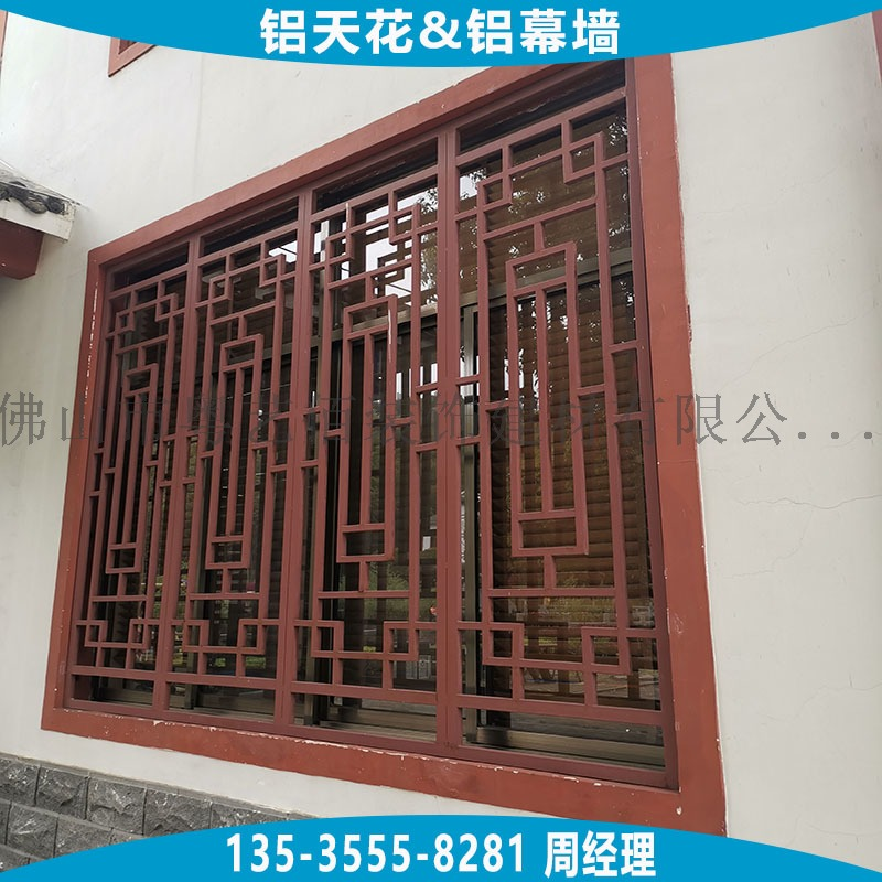 铝窗花-3-29 (1).jpg